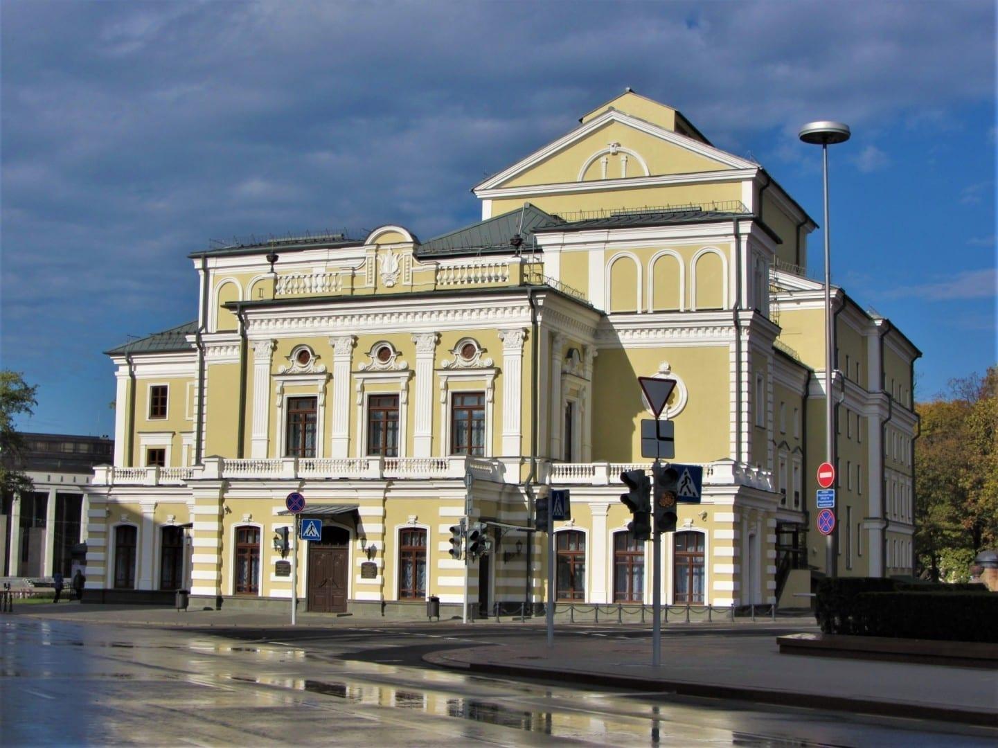 Teatro Nacional Janka Kupala Minsk Bielorrusia
