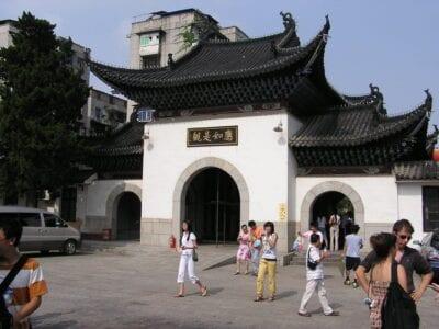 Templo Guiyuan Wuhan China