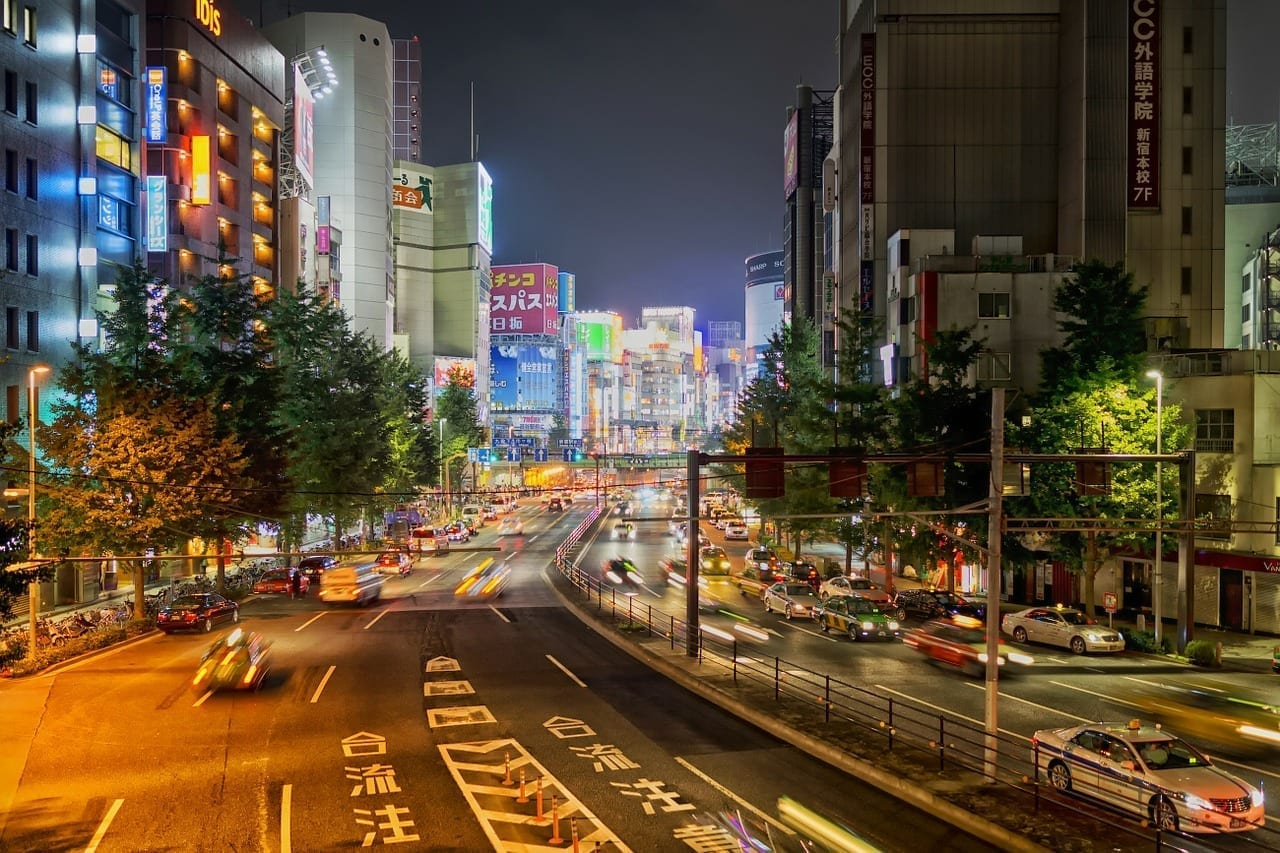 Tokio Japón Ciudad Japón