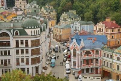 Ucrania Kiev Ciudad Ucrania