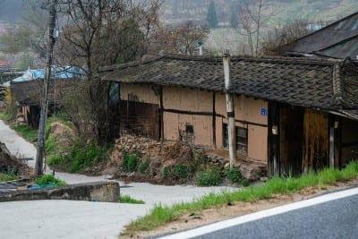 Una Casa De Campo Ciudad Natal Corea Brasil