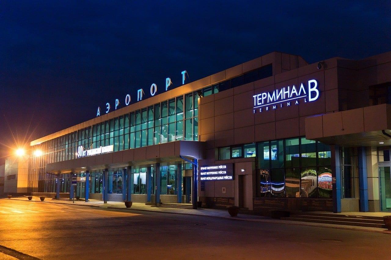 Aeropuerto Omsk Siberia Rusia