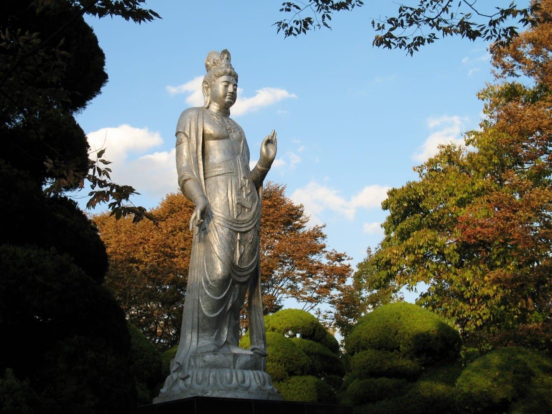Bendiciones de la Paz, Parque Chuo Hiroshima Japón