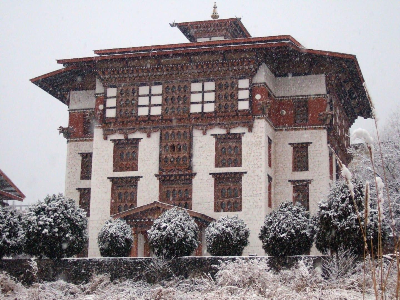 Biblioteca Nacional de Bhután Thimphu Bután