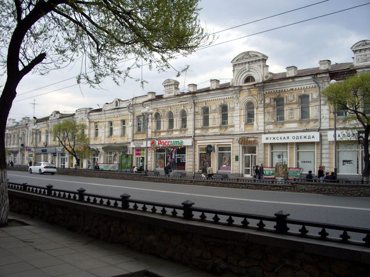 Calle Lenin Omsk Rusia