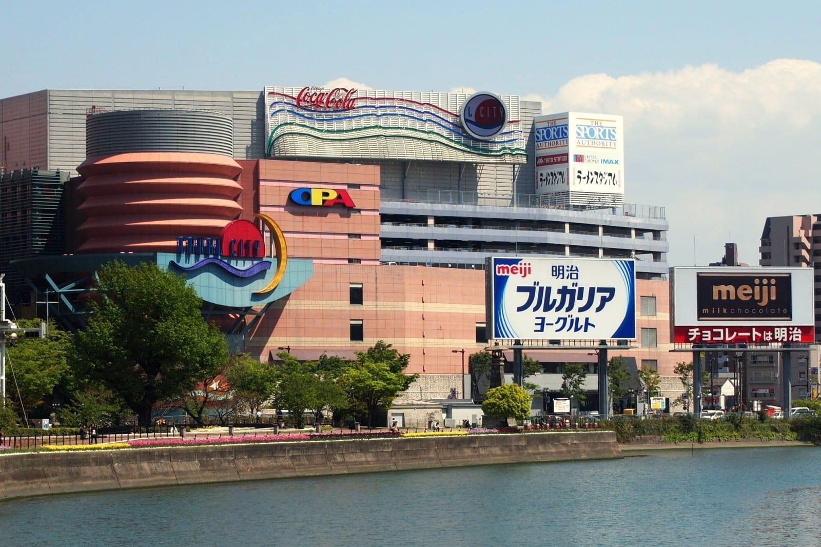 Canal City Fukuoka Japón
