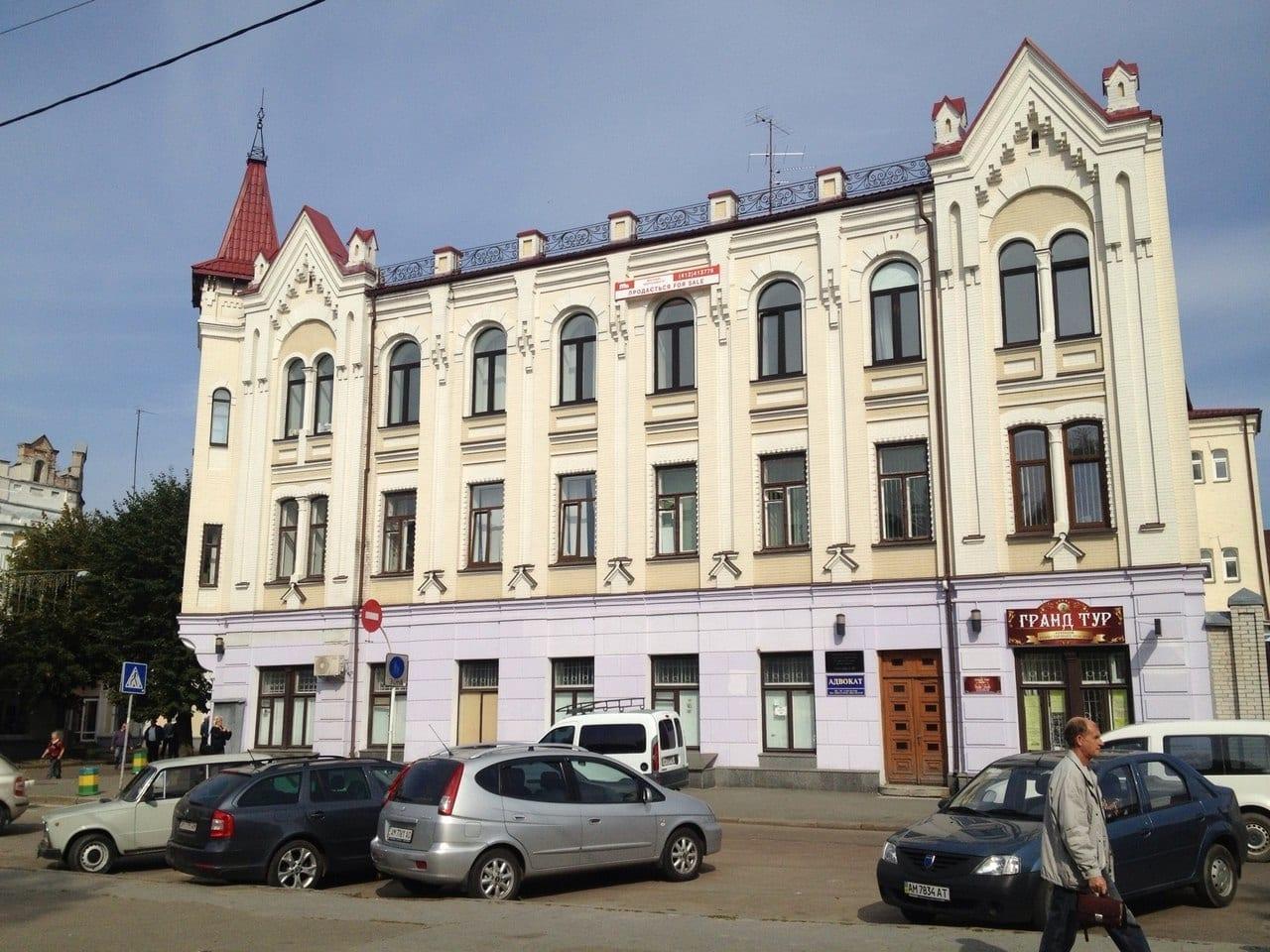 Casa de Tribelya Zhytomir Ucrania