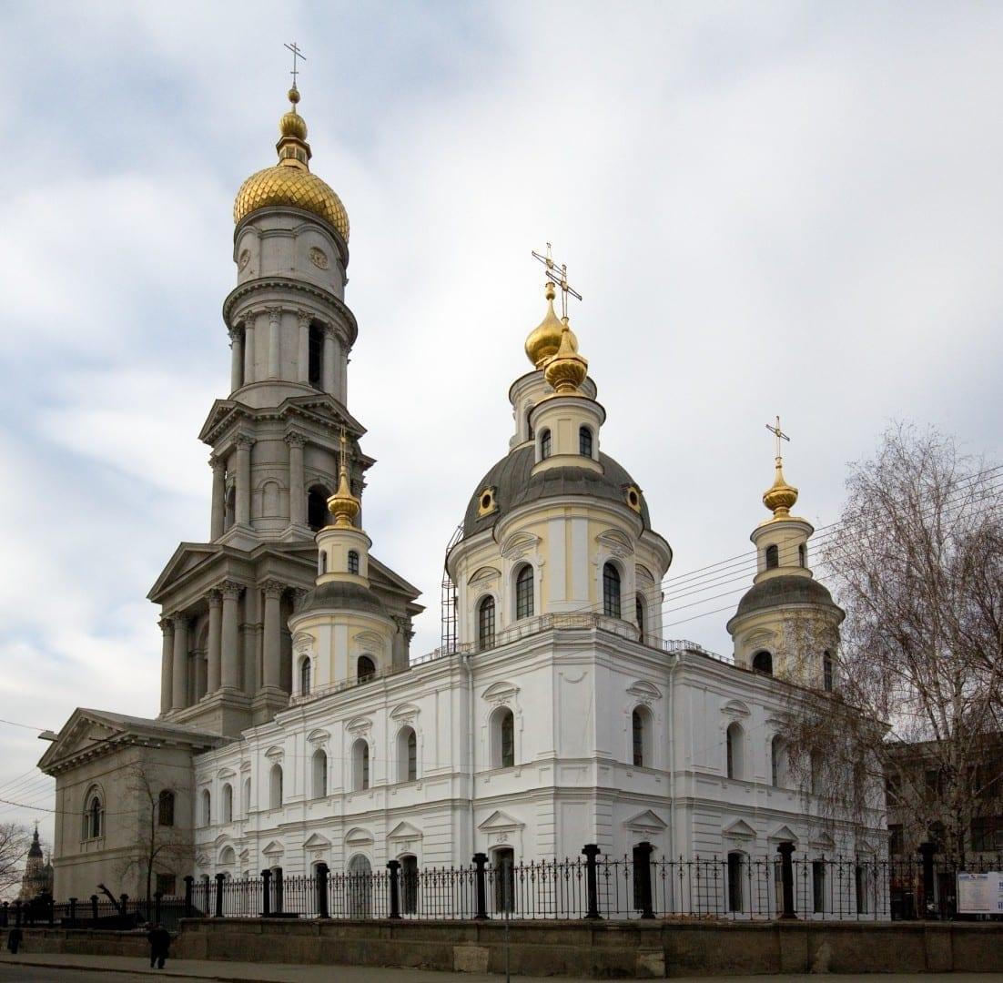 Catedral de la Asunción Járkov Ucrania