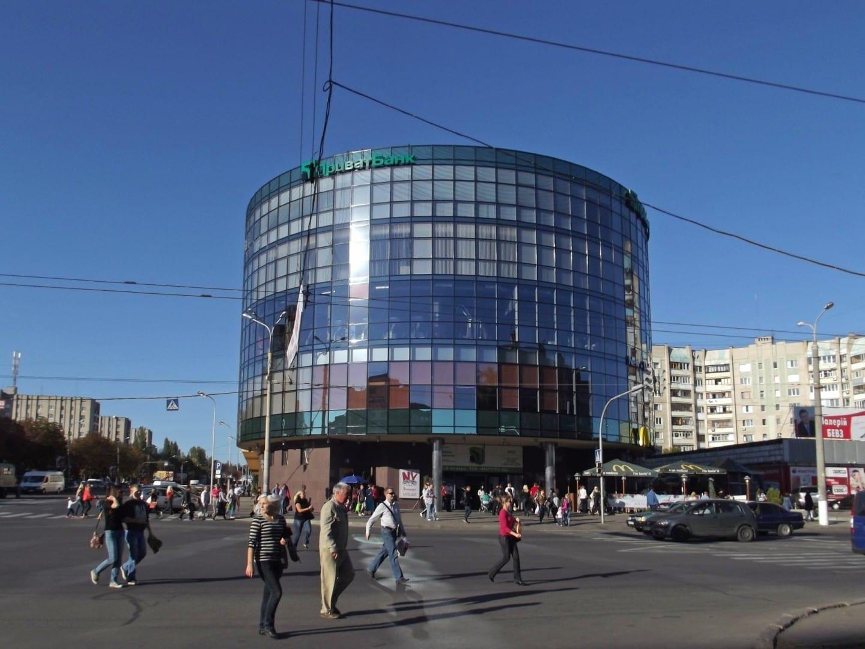 Centro comercial Vinnytsia Ucrania