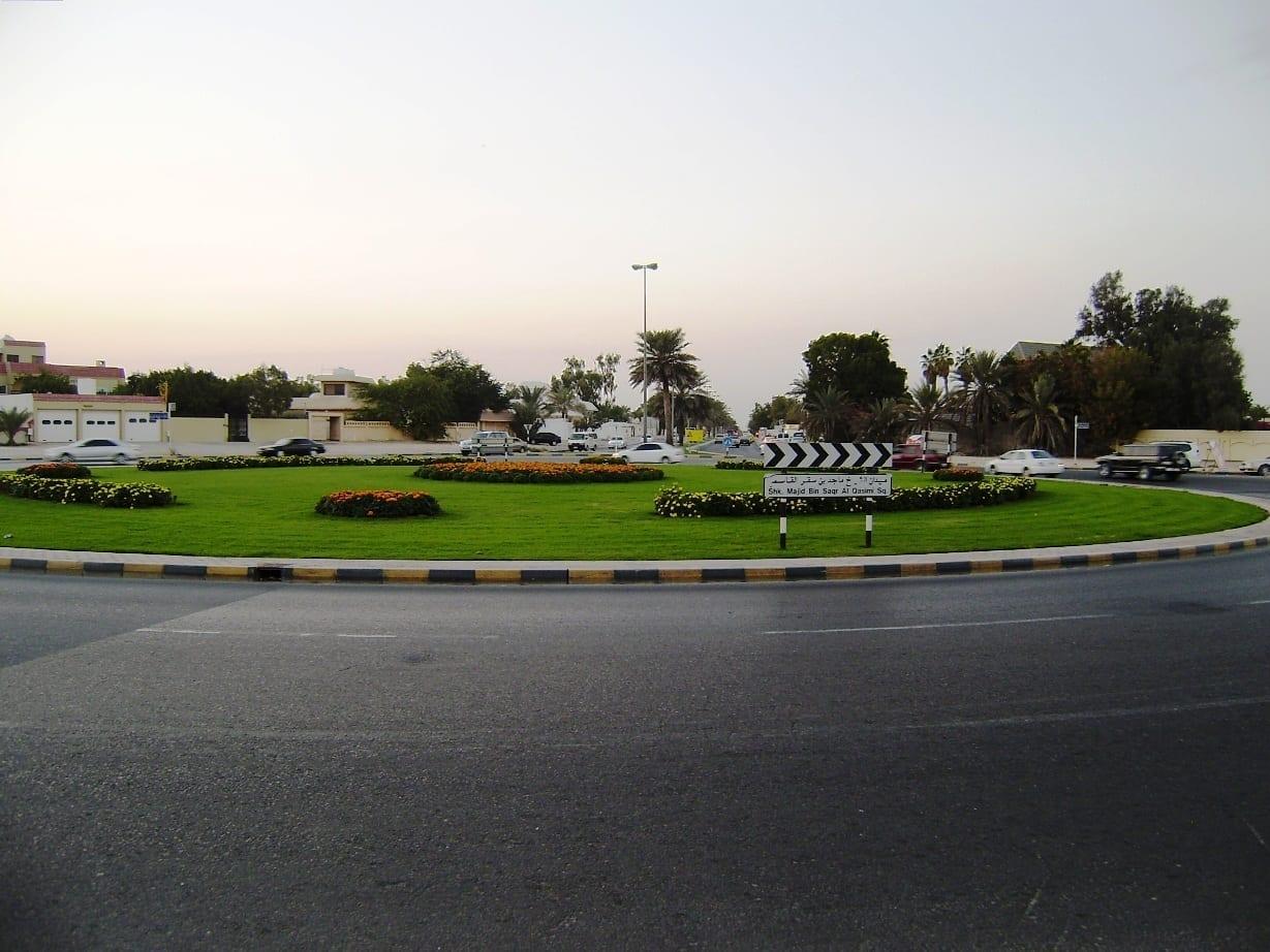 Centro Cultural de Sharjah Sarja Emiratos Árabes Unidos