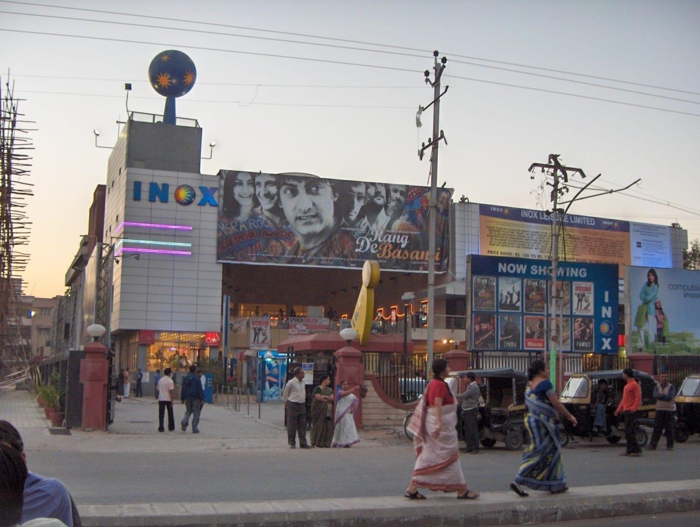 Cine Inox Vadodara India