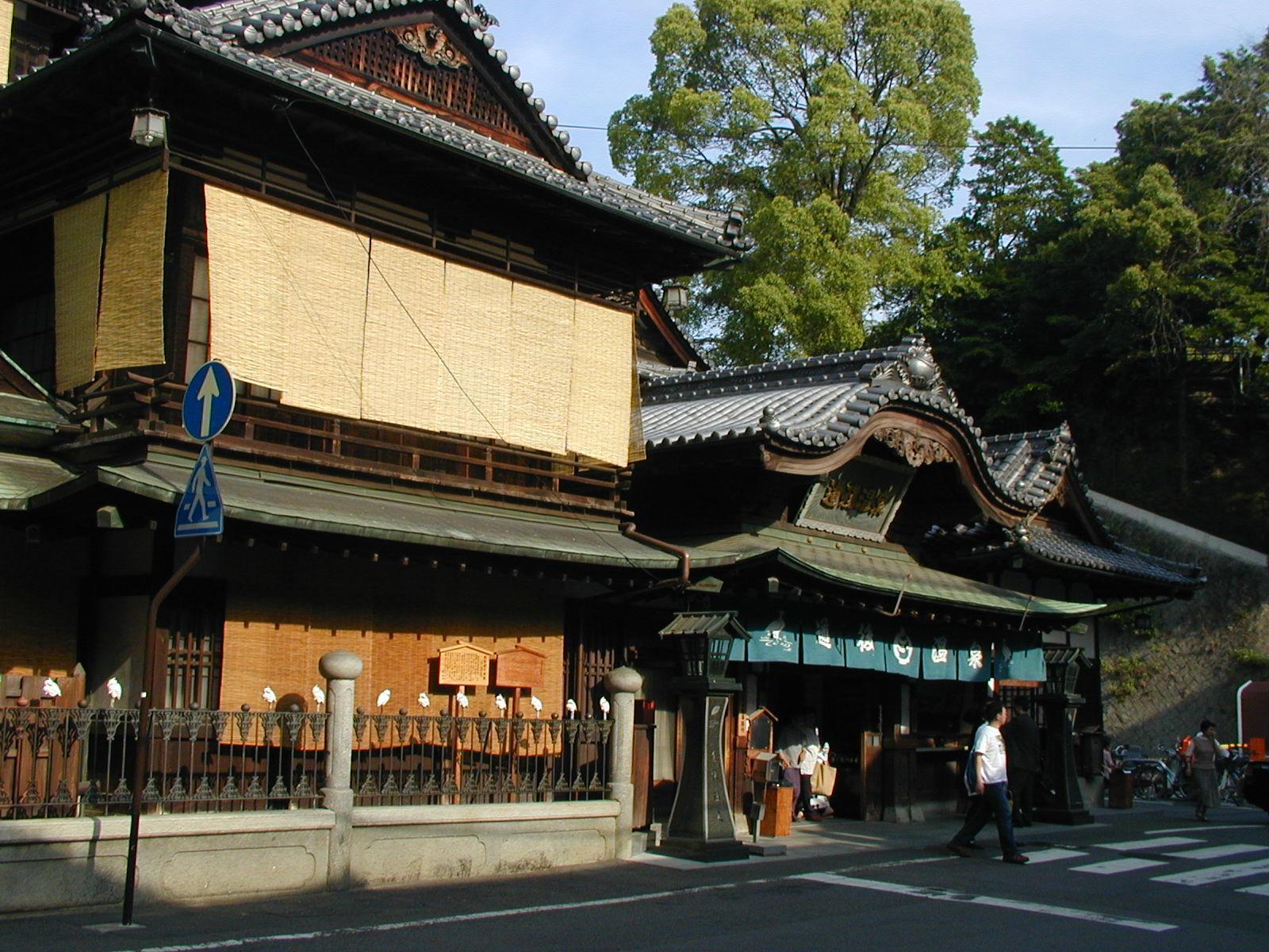 Dōgo Casa de baños de Onsen Matsuyama Japón