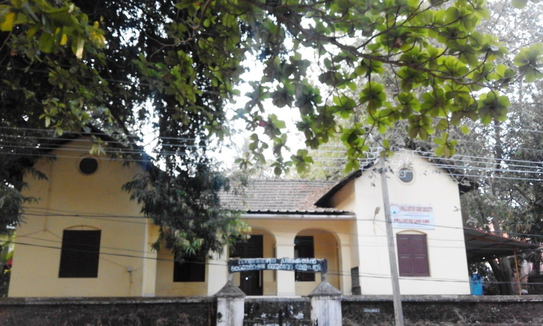 Edificio clásico en Annie Hall Road, cerca de la estación de tren, Kozhikode Kozhikode India
