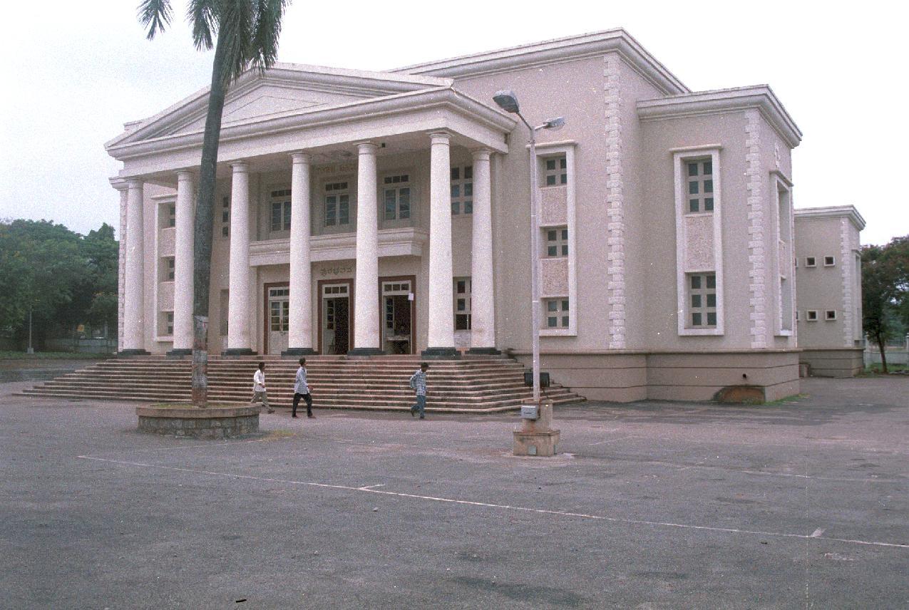 El Ayuntamiento de Mangalore Mangalore India