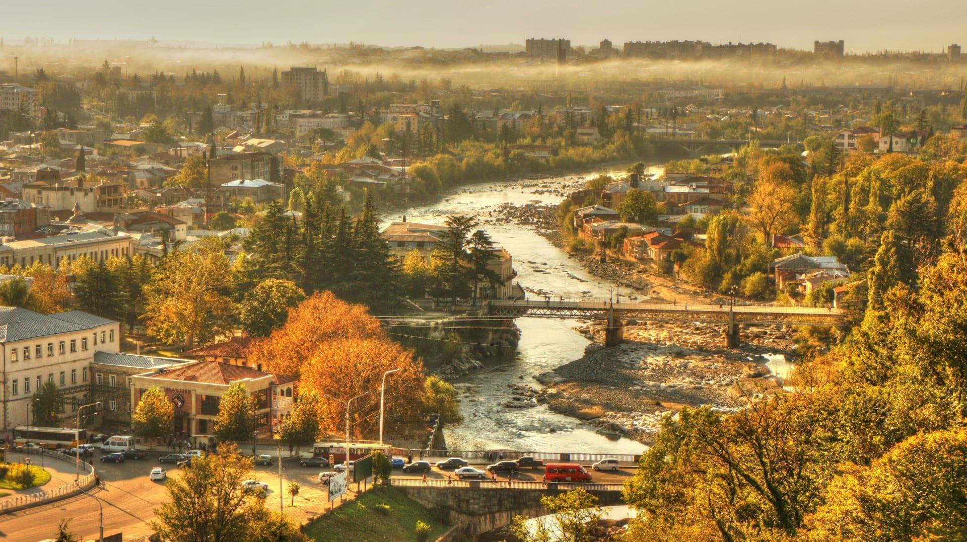 Kutaisi City