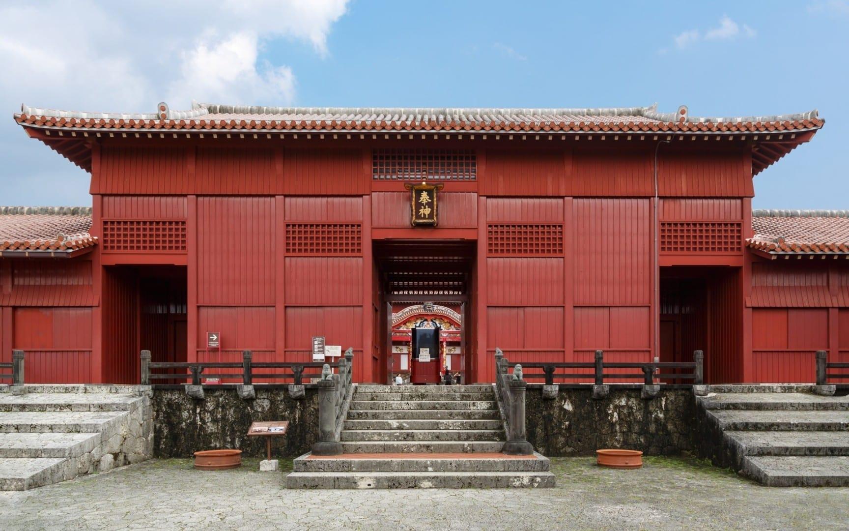 El castillo de Shuri Naha Japón