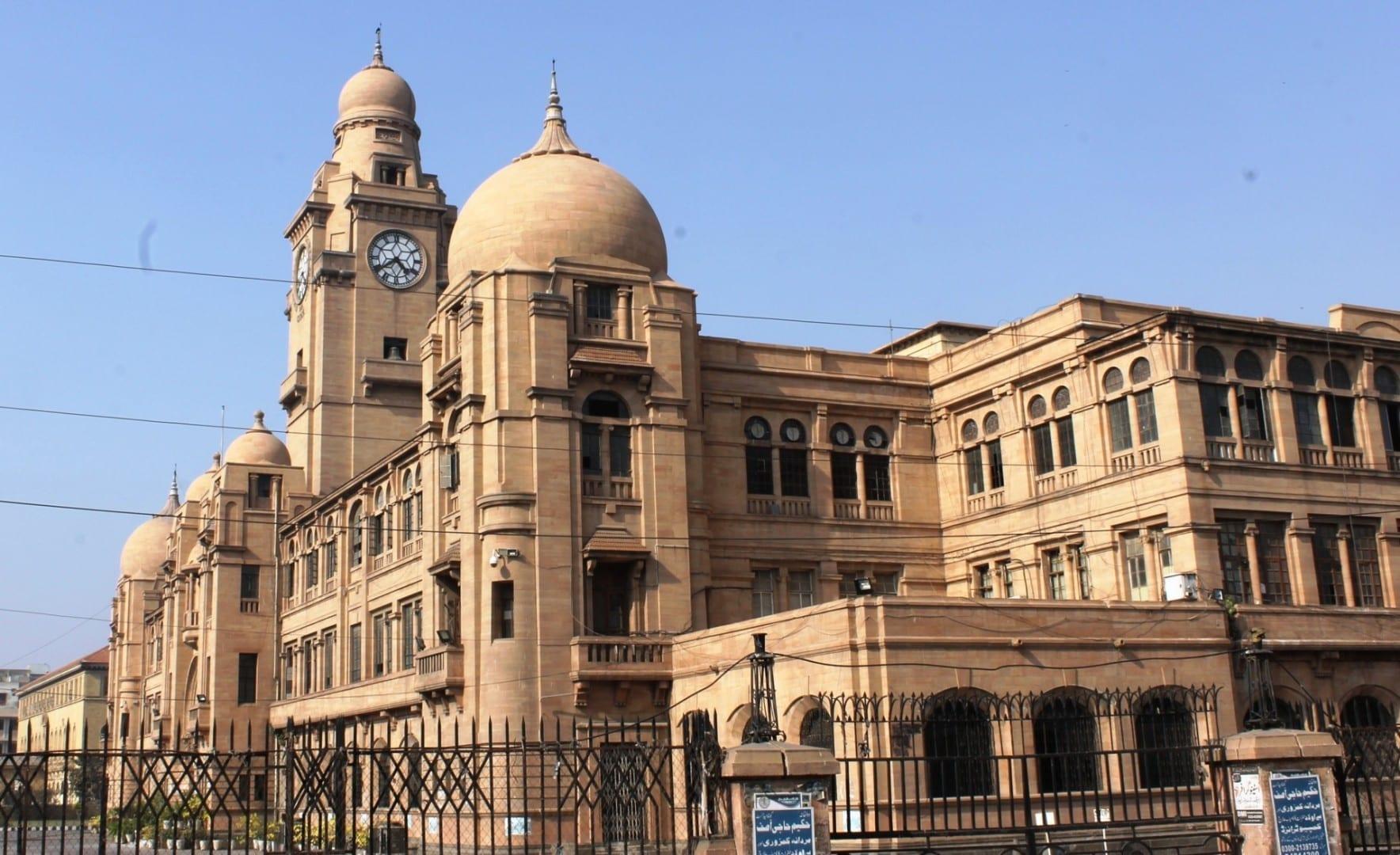 El edificio del KMC Karachi Pakistán