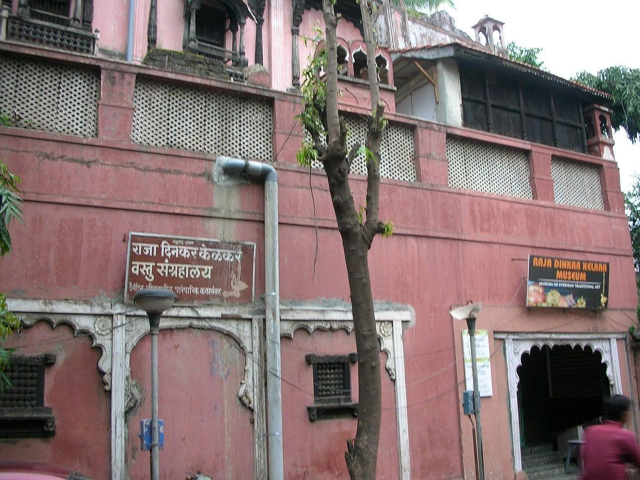 El edificio del Museo Raja Dinkar Kelkar Pune India