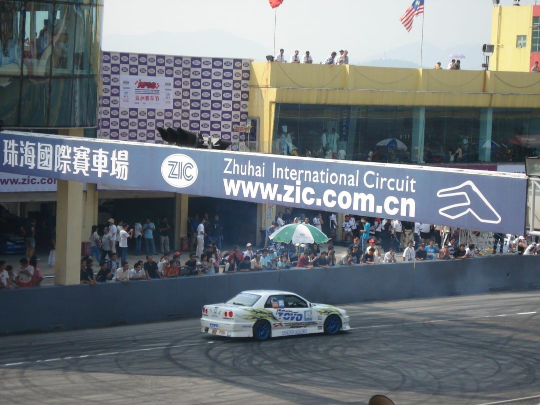 El hipódromo de Zhuhai durante el Festival Asiático de la Velocidad Zhuhai, Macao China
