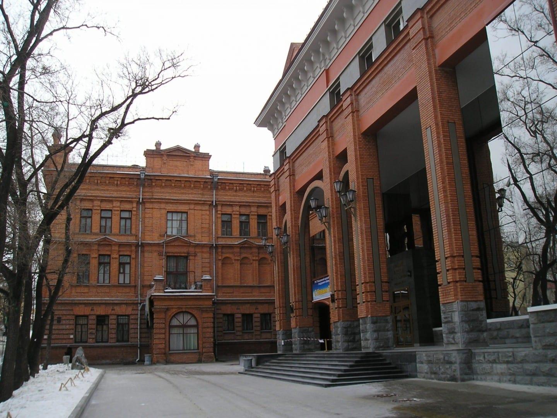 El Museo Regional del Lejano Oriente Khabarovsk Rusia