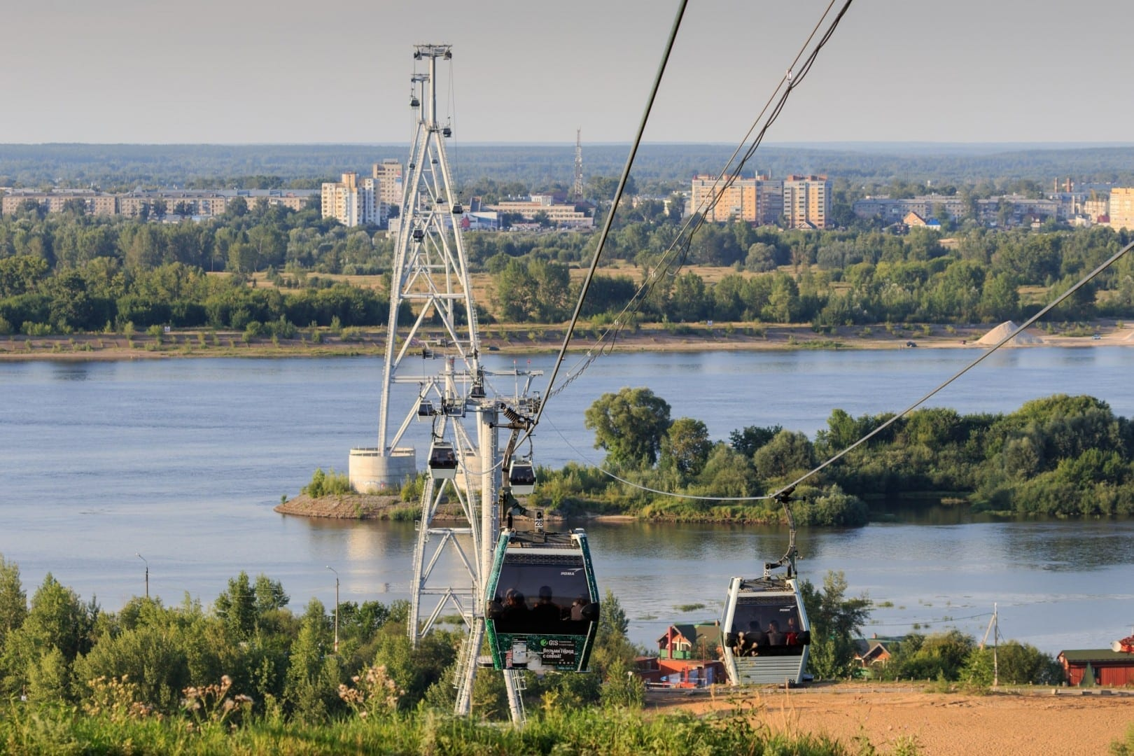 El teleférico Nizhny Novgorod Rusia