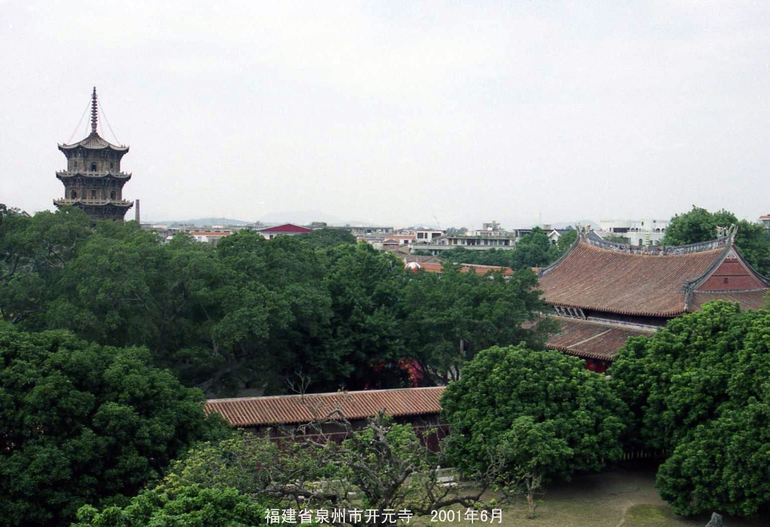 En los terrenos del Templo Kaiyuan Quanzhou China