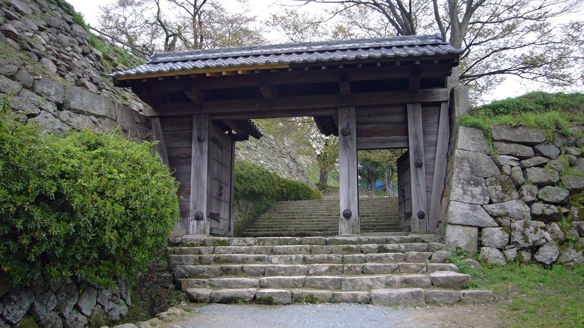 Entrada a las ruinas del castillo de Tottori Tottori Japón