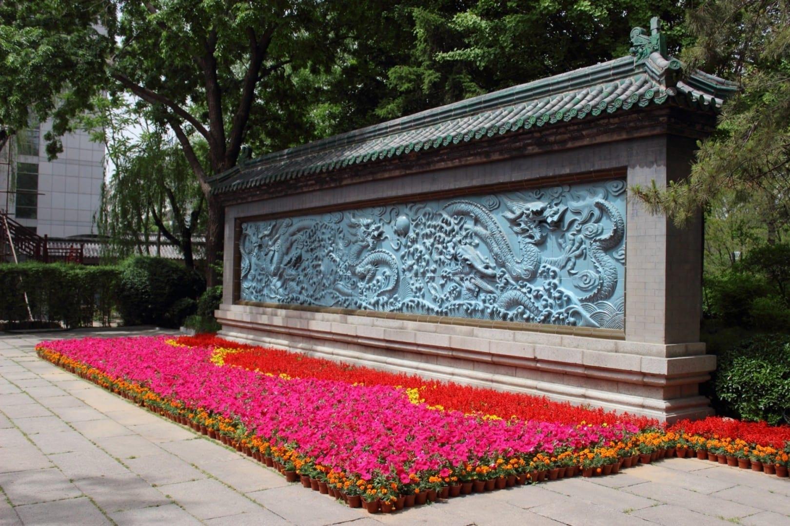 Entrada al Parque de la Piscina de los Cinco Dragones Jinan China