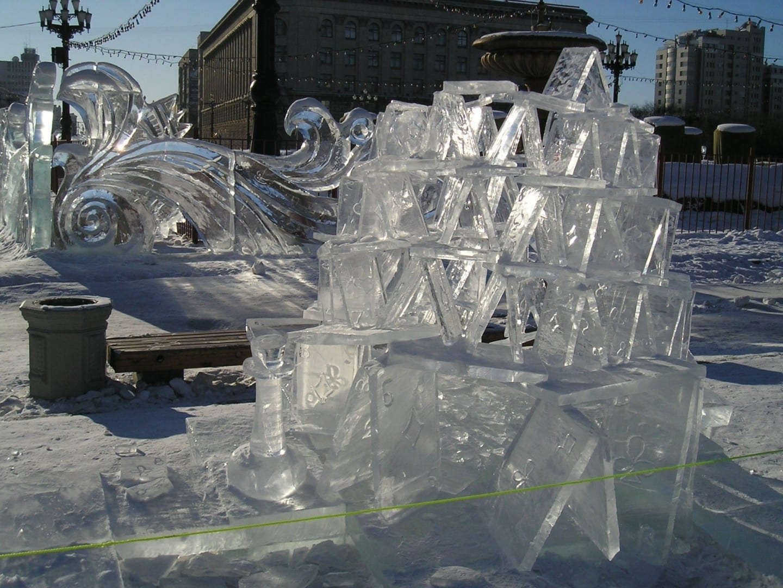 Festival de hielo de Jabárovsk Khabarovsk Rusia