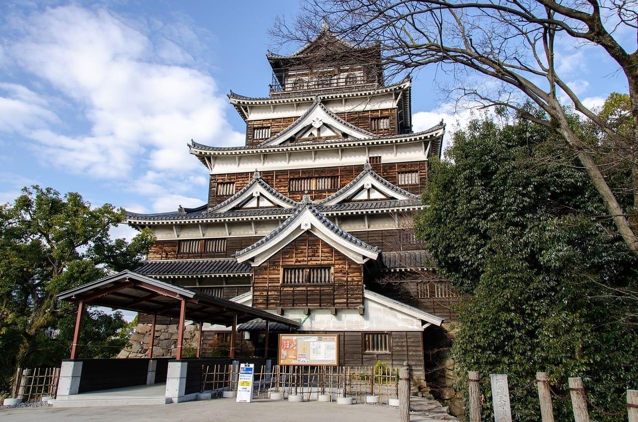 Hiroshima Castillo Torre Japón