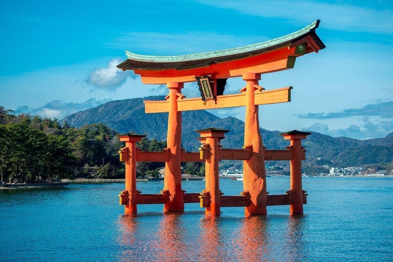 Hiroshima Japón Japonés Japón