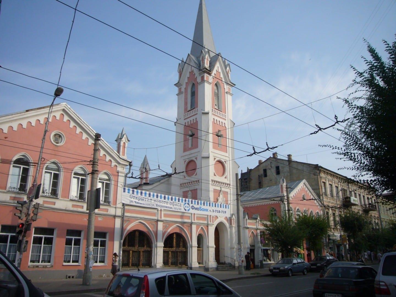 Iglesia de San Jorge Samara Rusia