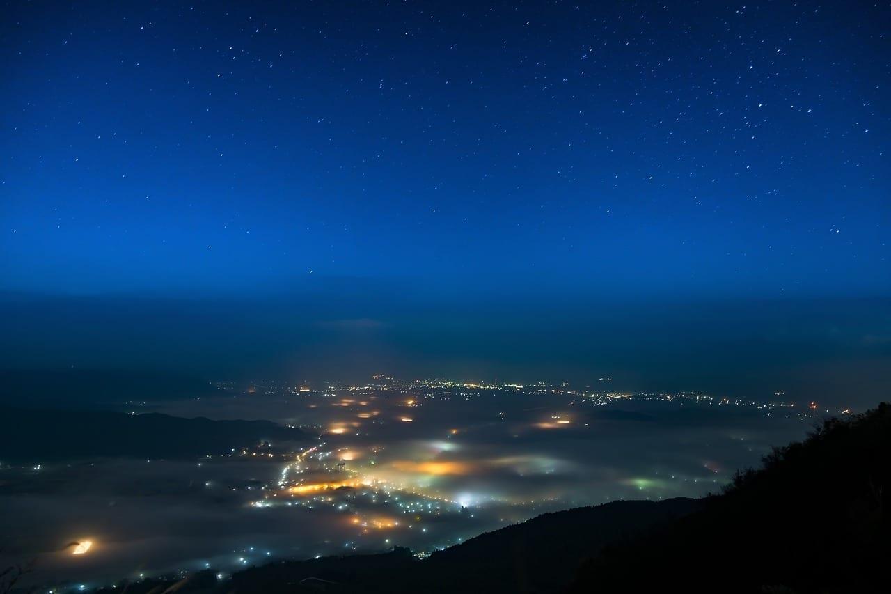 Japón Kumamoto Mar De Nubes Japón