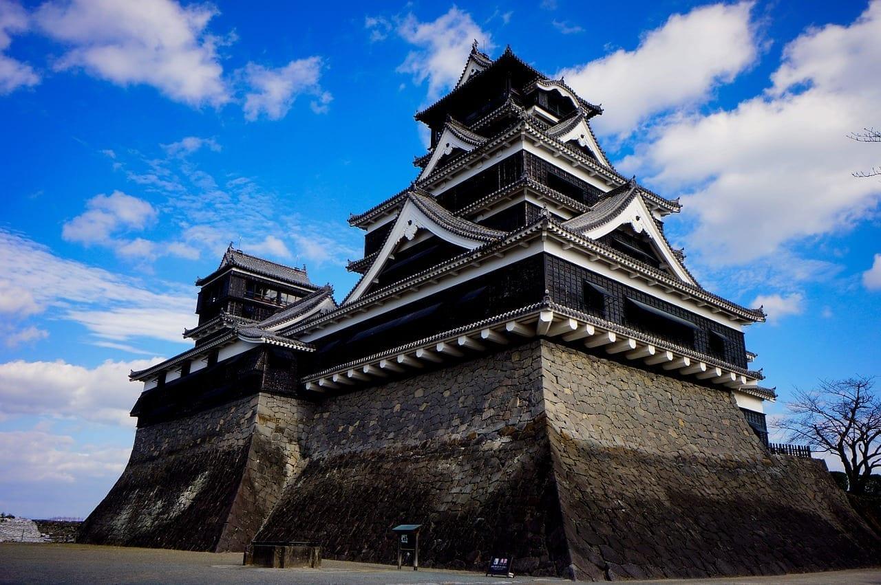 Japón Viajes Fukuoka Japón