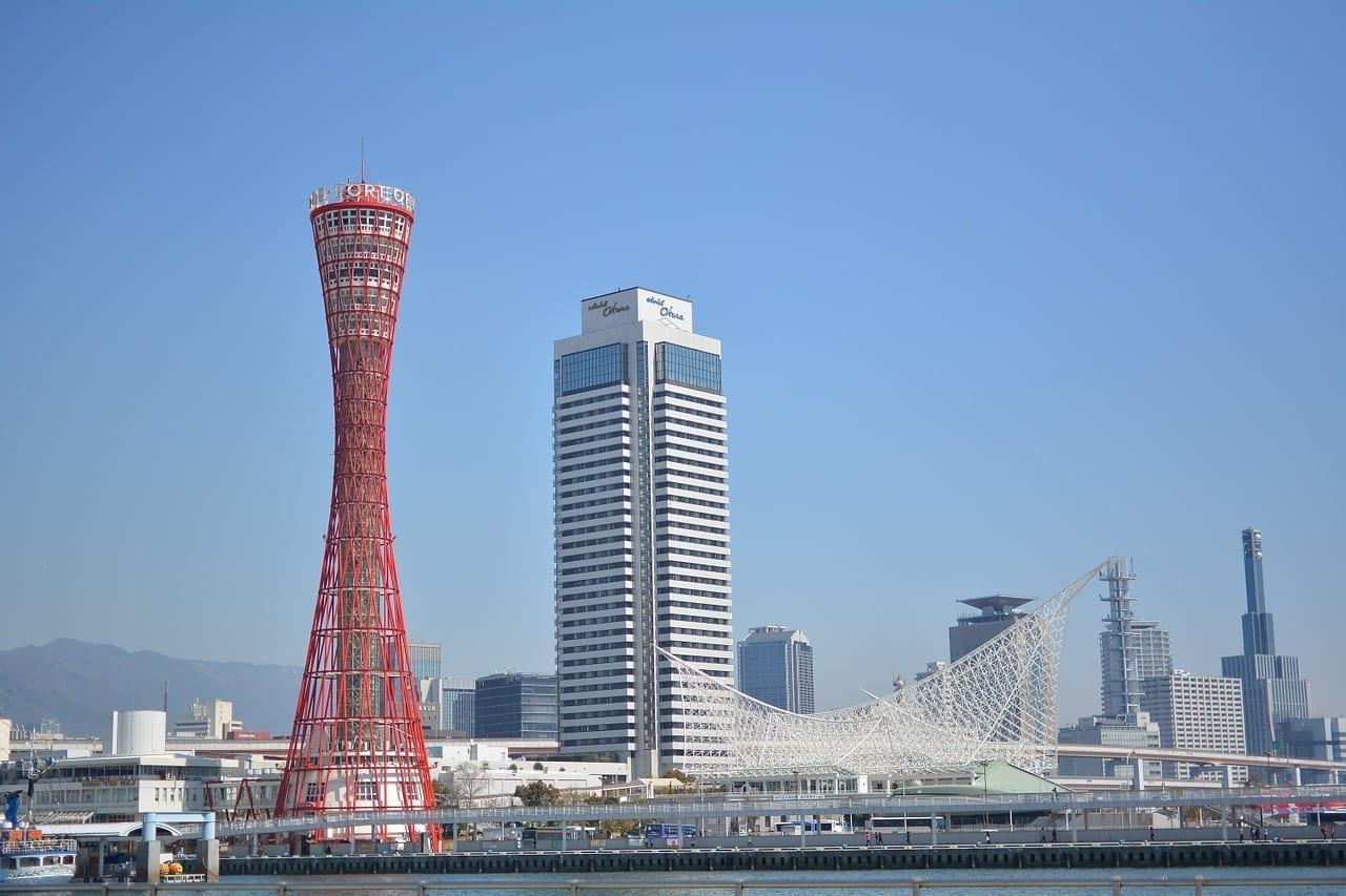 Kobe Torre Museo Marítimo De Kobe Japón