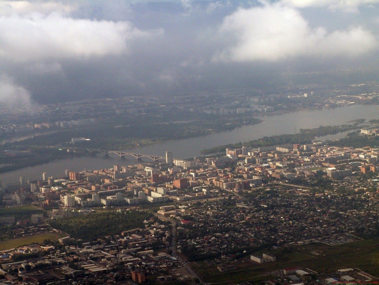 Krasnoyarsk, vista desde un parapente Krasnoyarsk Rusia