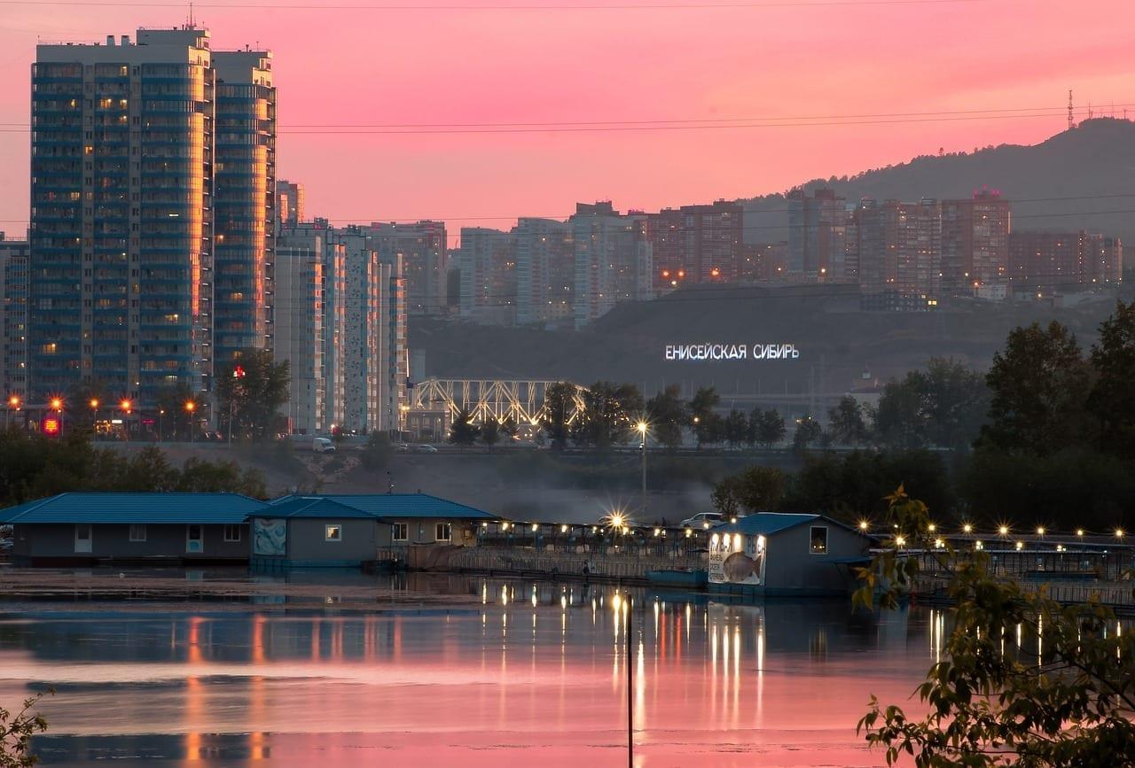 Krasnoyarsk Yenisei Agua Rusia