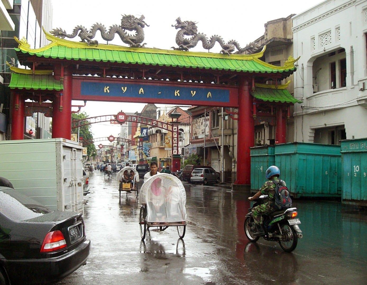Kya-Kya Kembang Jepun: La puerta de entrada al Barrio Chino, antiguamente Japón. Surabaya Indonesia