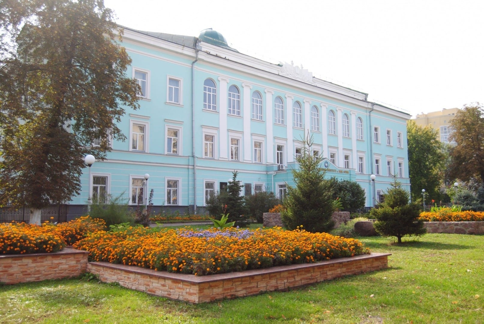 La antigua escuela secundaria, donde estudió Korolenko - escritor ruso, periodista. Zhytomir Ucrania