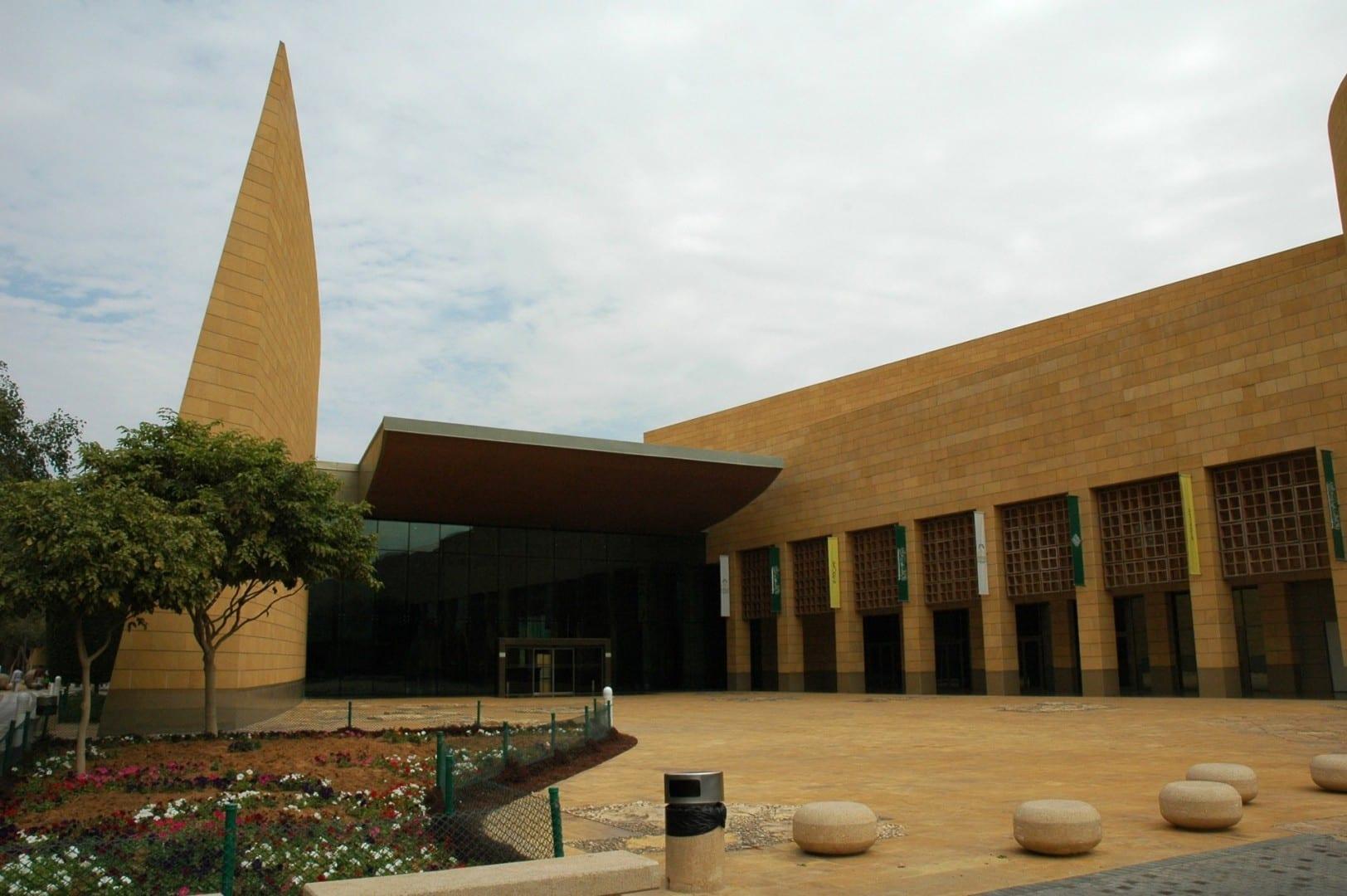 La fachada puntiaguda del Museo Nacional Riyadh Arabia Saudí