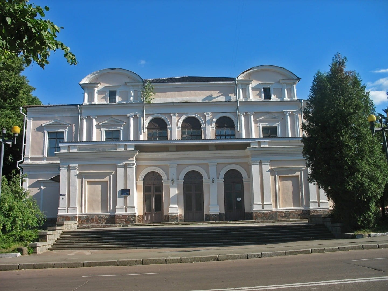 La Filarmónica de Zhytomyr Zhytomir Ucrania