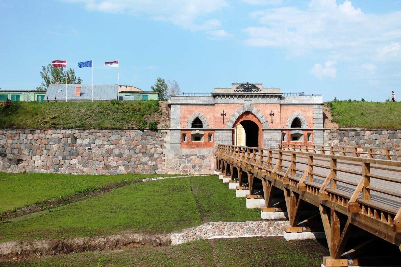 La fortaleza de Daugavpils Daugavpils Letonia