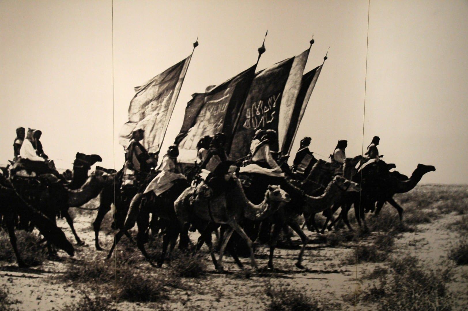 Las fuerzas del Rey Abdulaziz a principios del siglo XX Riyadh Arabia Saudí