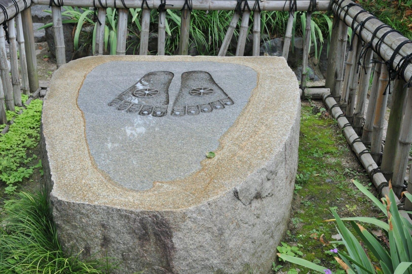 Los pies de Buda, Jōdoji Matsuyama Japón