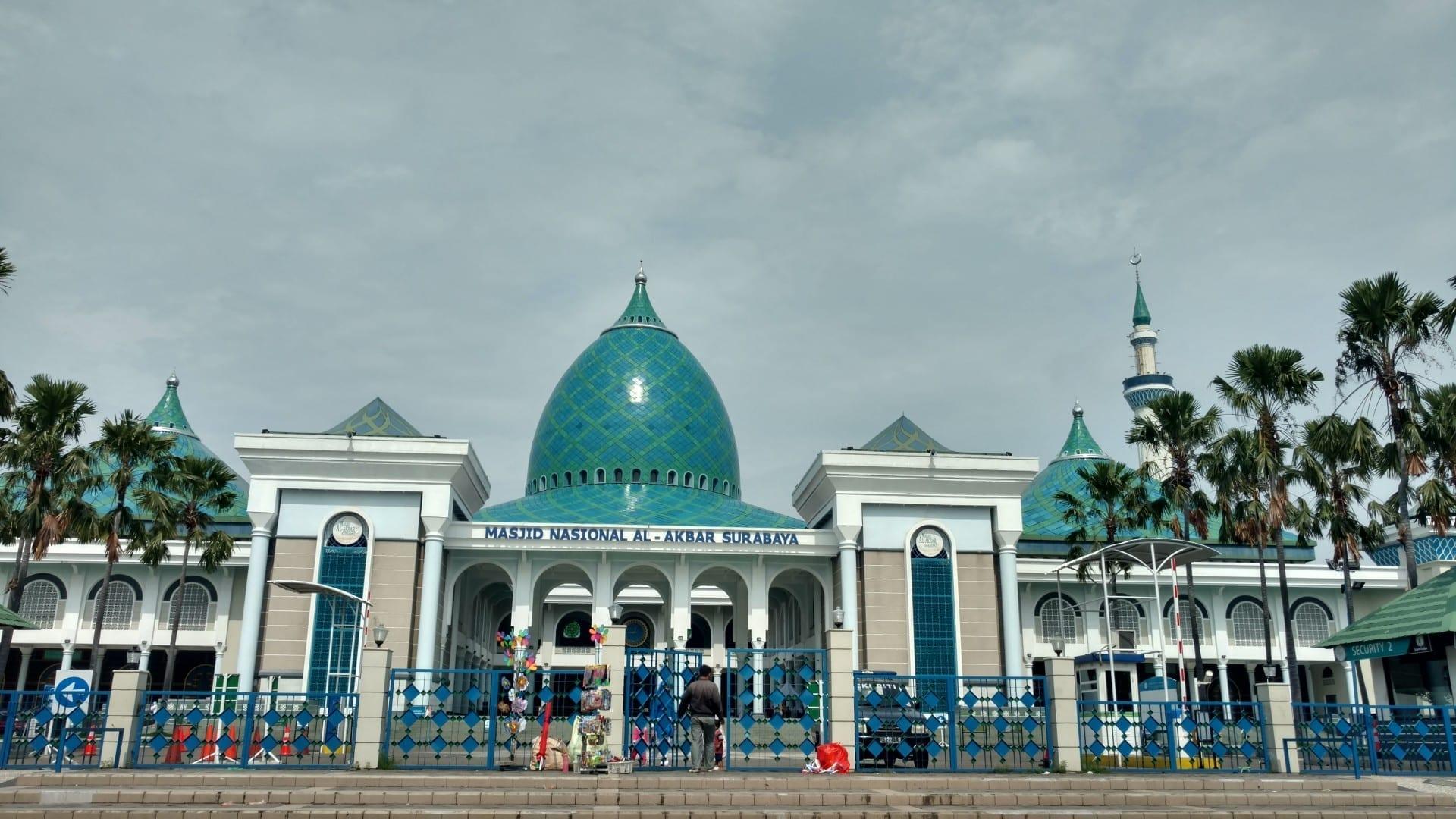 Masjid Al Akbar Surabaya Indonesia