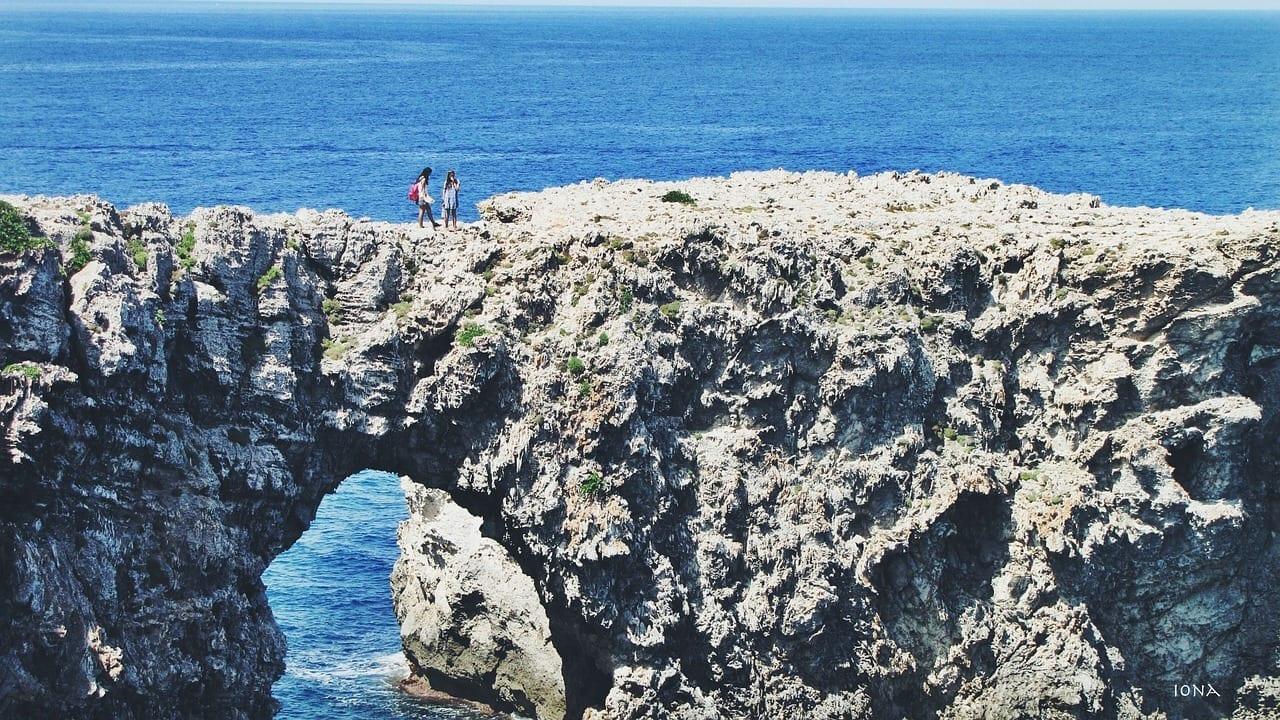 Menorca Vacaciones Turistas España