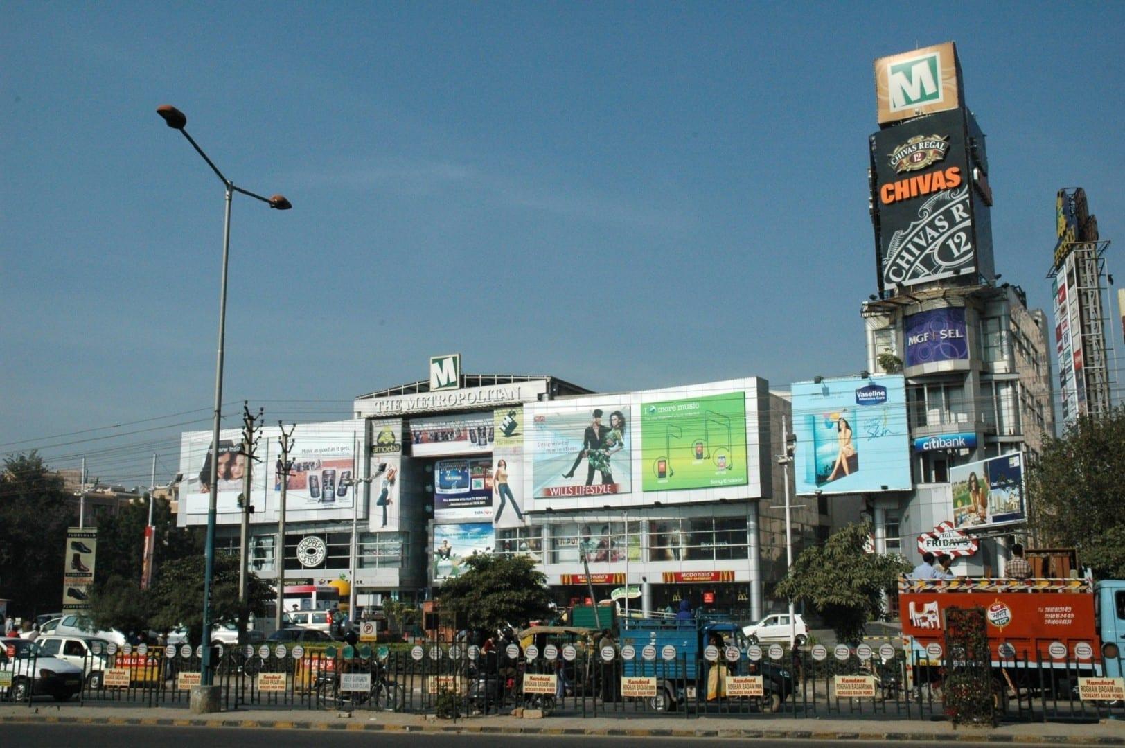 MGF Metropolitana Gurgaon India