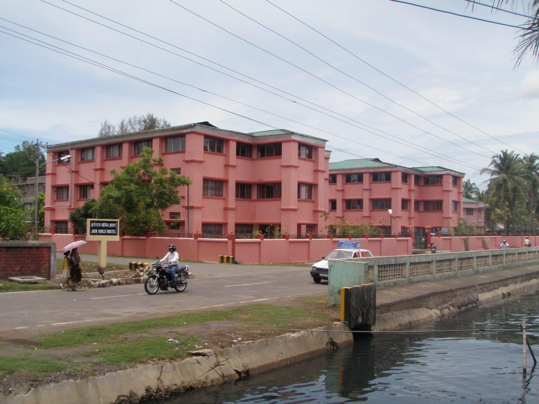 Misión Ramakrishna, Port Blair Port Blair India