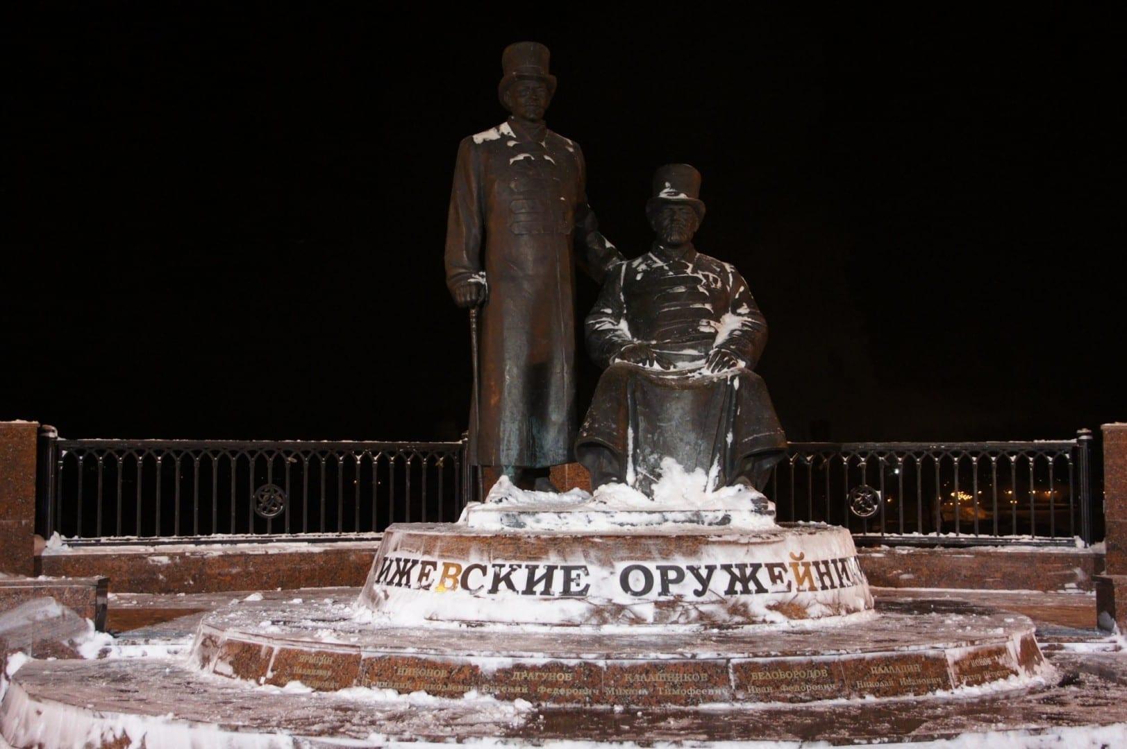Monumento a los Armeros de Izhevsk Izhevsk Rusia