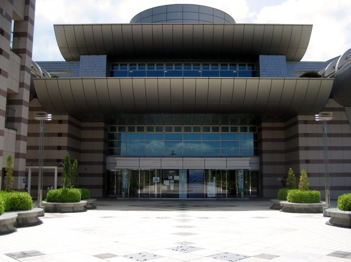 Museo de Historia Natural de la Prefectura de Kanagawa Odawara Japón